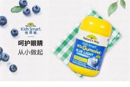 Nature's way佳思敏 可以防蓝光的蓝莓软糖