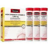SWISSE 维生素C浓缩片 VC泡腾片 美白/抗氧化/预防感冒 60片