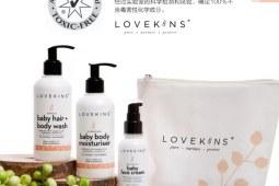 Lovekins婴幼儿面霜 澳洲湿疹协会认证