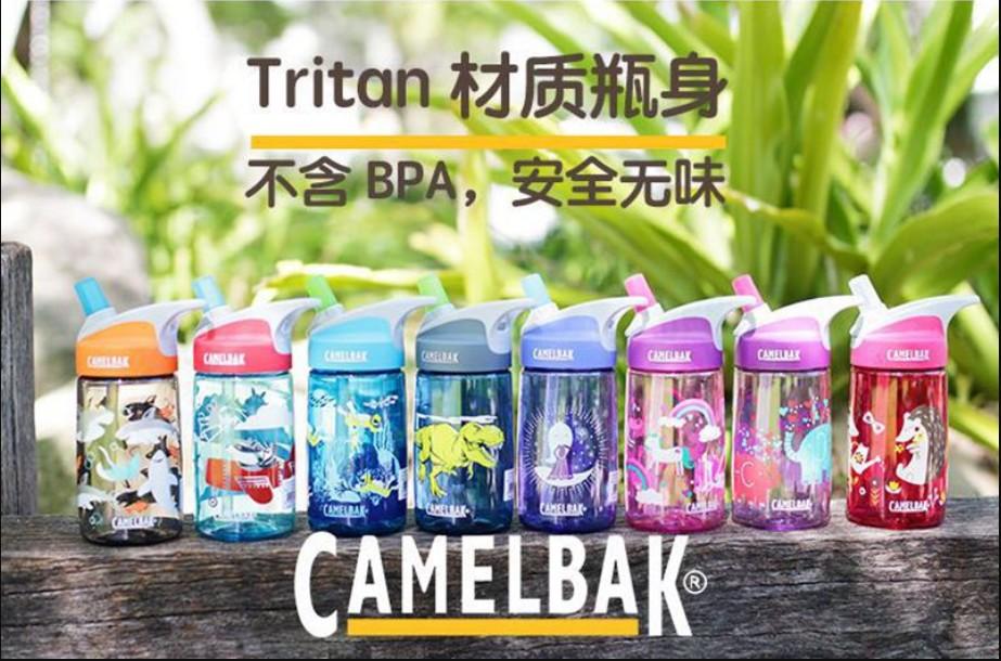 CamelBak驼峰儿童运动水壶