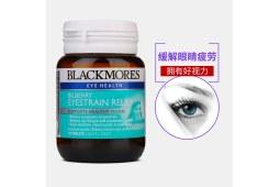 Blackmores蓝莓护眼片是否有效?