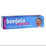 Bonjela婴儿 出牙舒缓疼痛凝胶长牙胶15g