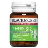 Blackmores Vitamin B12 澳佳宝 维生素B12 75片
