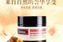 swisse麦卢卡蜂蜜面膜功效有多强大?