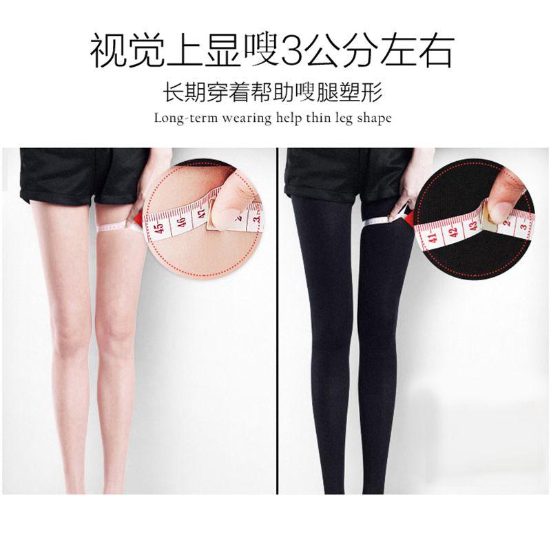 YPL光速美腿裤打底裤健身裤舒适高弹力瑜伽