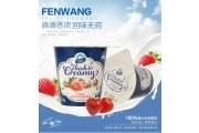 澳洲Dairy Farmers美味酸奶的独特魅力!