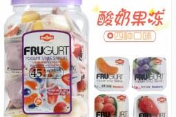 Frugurt优酪水果酸奶果冻布丁 甄选四种口味