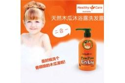 Healthy Care纯天然婴儿木瓜洗发沐浴露