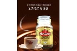 Moccona摩可纳经典中度5号速溶咖啡
