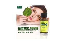 茶树精油可以帮助控油祛痘吗?