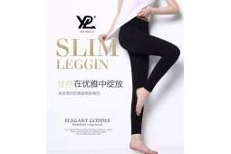 网红推荐YPL光速瘦身裤效果真的好吗?