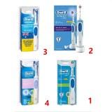 博朗欧乐Oral-B 电动牙刷精准清洁型