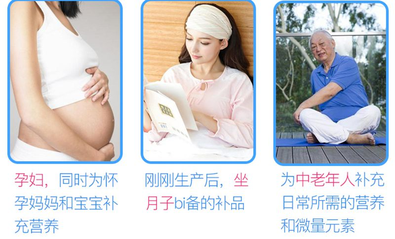Ensure雅培全安素奶粉成人孕妇老年人高蛋白质粉高钙850g(3罐6罐价更优) 适用人群
