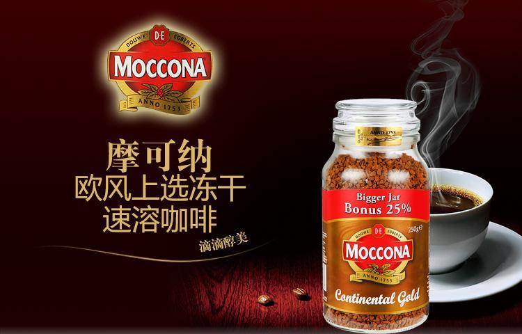 Moccona黑咖啡