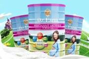 澳洲孕妇奶粉价格市场价