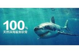 长期服用鲨鱼软骨素有副作用吗?