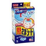 Kobayashi 日本 小林制药 退热贴冰宝贴  16片