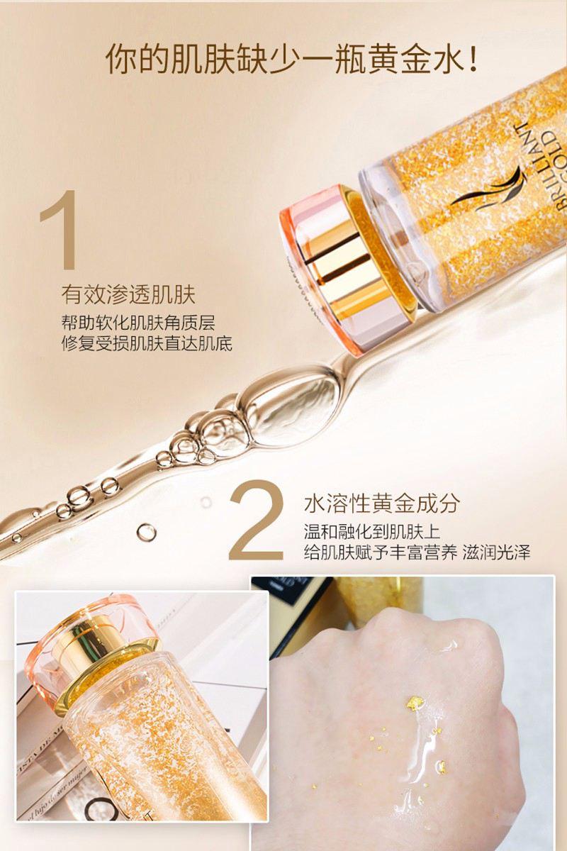AHC 韩国 黄金奢华系列 24K 玻尿酸 补水美白淡斑 爽肤水 140ml 特点