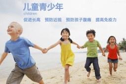 儿童复合维生素怎么补?不懂的后果很严重!