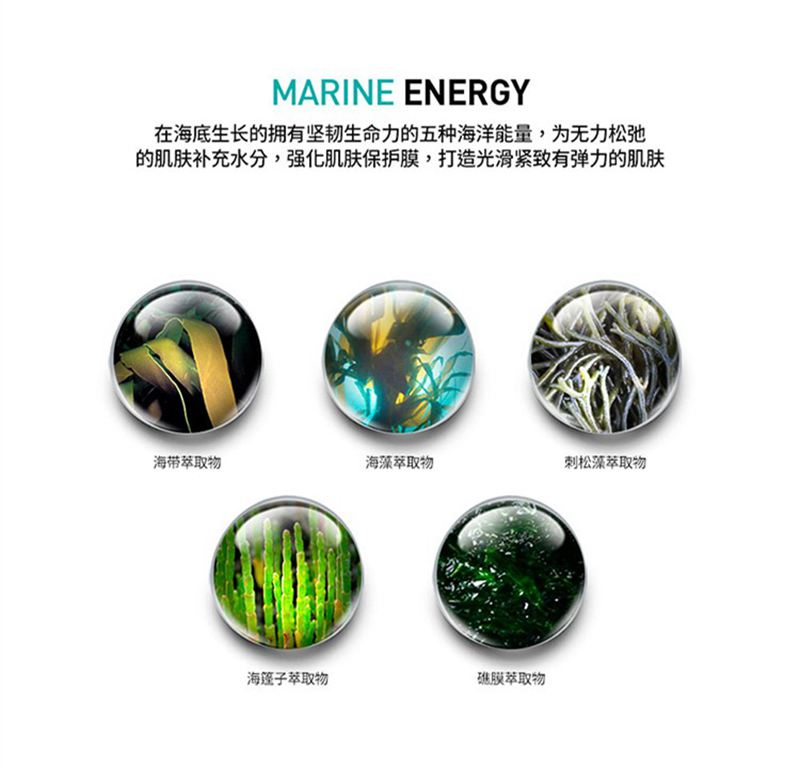 JMsolution 韩国 肌司研 海洋珍珠深层保湿眼膜 60片 成分