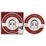 Shangpree 韩国 香蒲丽 红公主红参果精华眼膜 新版 1.4g×60片
