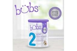 澳洲Bubs羊奶粉的优势在哪里?
