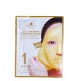 Shangpree 韩国 香蒲丽 SPA水光面膜 水光黄金软膜 300g