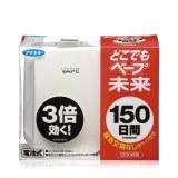 日本 VAPE 未来无味150日驱蚊器