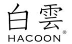 HACOON 白云