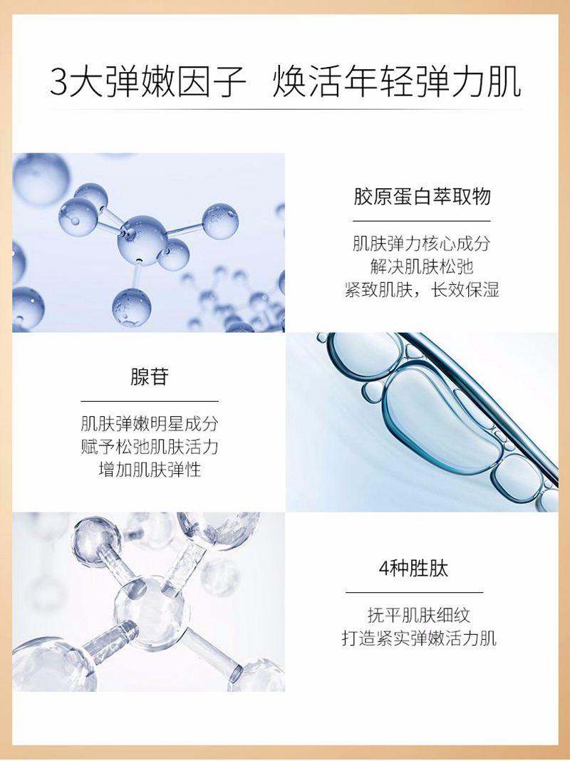 JM solution 韩国 慈善面膜金色款 特点