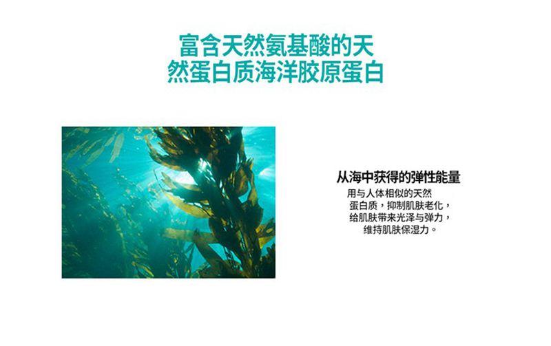 JMsolution 韩国 肌司研 海洋珍珠深层保湿眼膜 60片
