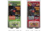 戴口罩太LOW 这款防尘鼻塞将满足你对口罩的所有需求!