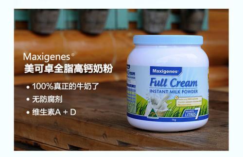 美可卓奶粉