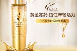 用化妆棉擦爽肤水真的对皮肤更好?也许你这些年的用法都错了!