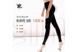 YPL光速美腿裤勒身吗