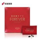 日本 荣进制药FOREVER 思秋期 1包 1.55g×30包