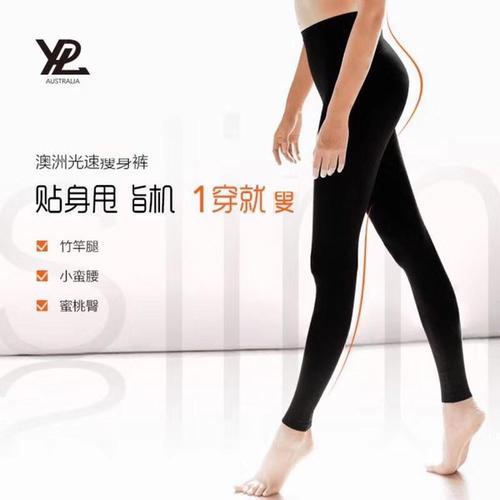 YPL光速美腿裤