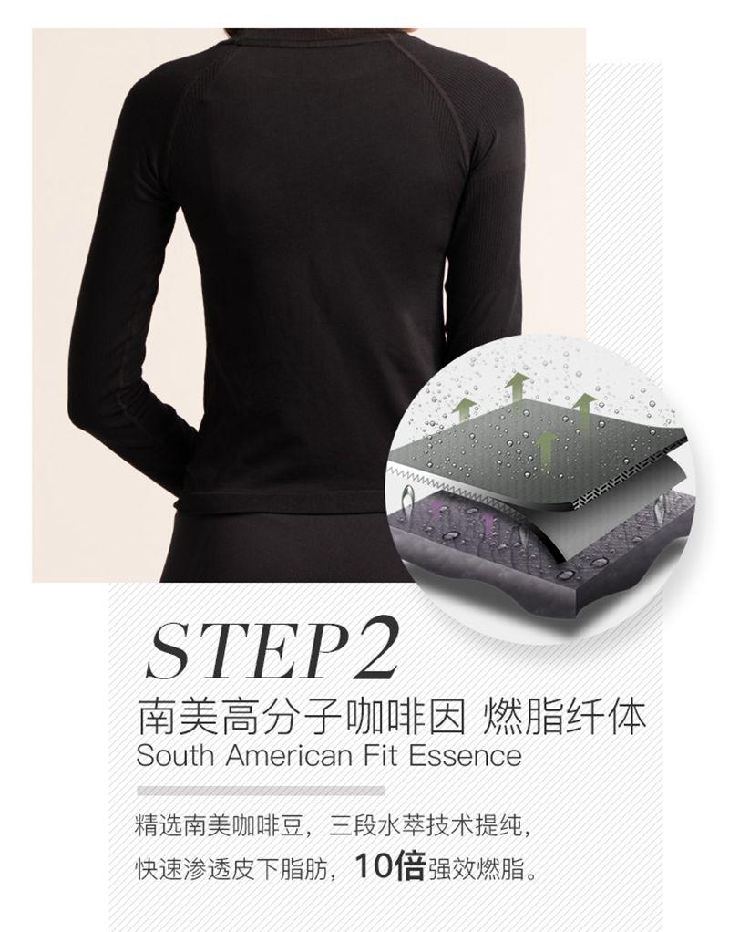 YPL光速瘦身衣女黑色美体束腰正品收腹塑形长袖上衣塑身衣 特点