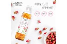Aromatic herbs有机花瓣玫瑰水,有何过人之处?