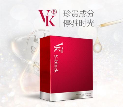 VK6抗糖丸