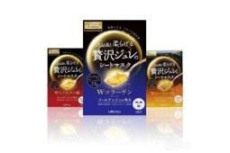 日本海普乐玻尿酸果冻真的有效果吗?