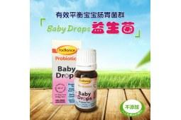 Radiance高端液态儿童益生菌滴剂,有何不同之处?