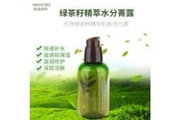 评测:悦诗风吟小绿瓶真有传说中那么好用吗?