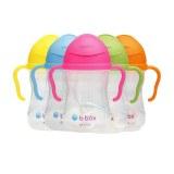 Bbox澳洲儿童吸管杯 宝宝重力球饮水杯防漏带手柄 婴儿水杯学饮杯