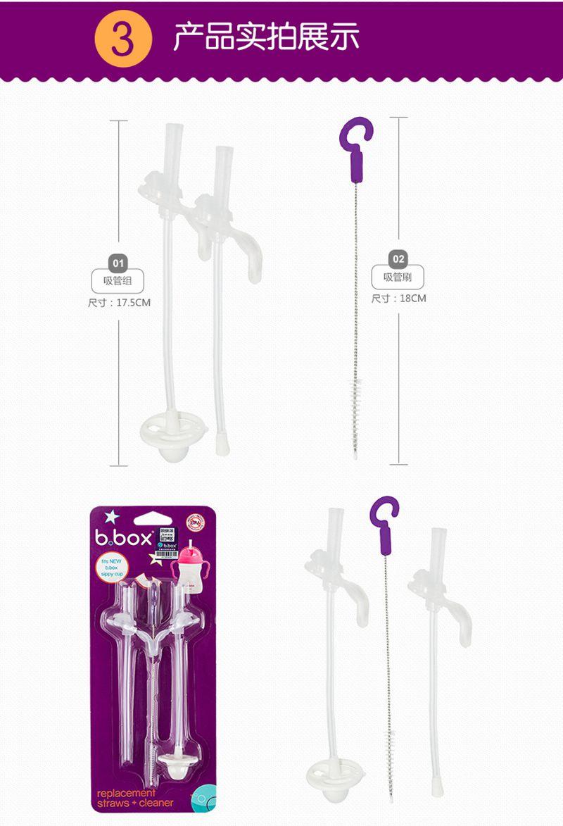 bbox吸管杯吸管配件b.box重力球水杯替换吸管吸管刷套装 (新版) 展示