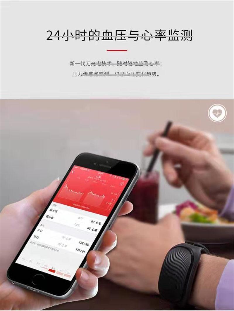 eimele亦餐-GoBe2智能手环自动监测卡路里 特点