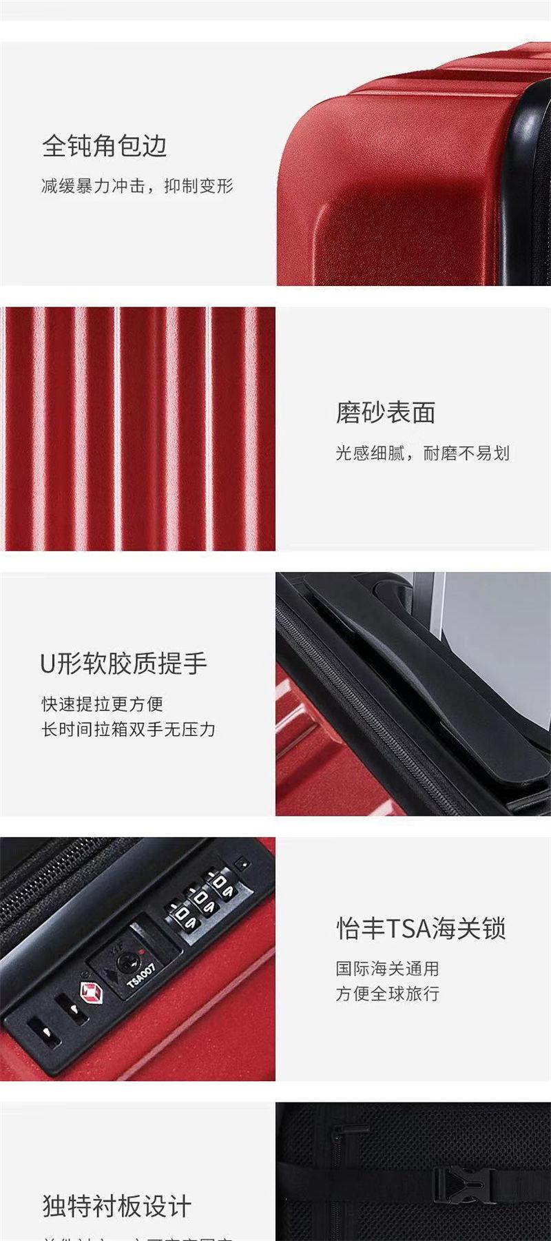 EBL高定系列菁英旅行箱行李箱20寸/红色/黑色/白色三色可选 包装