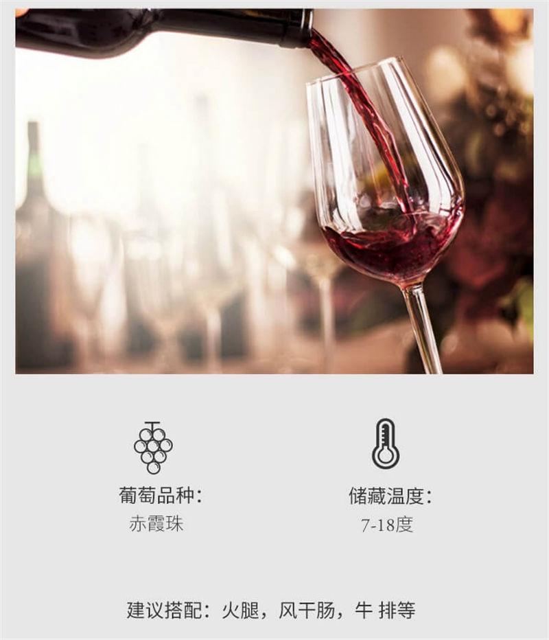 Robert Oatley mini酿酒师典藏赤霞珠干红葡萄酒375ml*6瓶