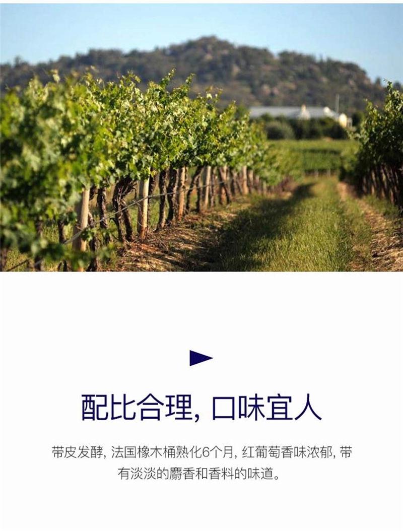 Robert Oatley酿酒师典藏GSM混酿干红葡萄酒 品牌