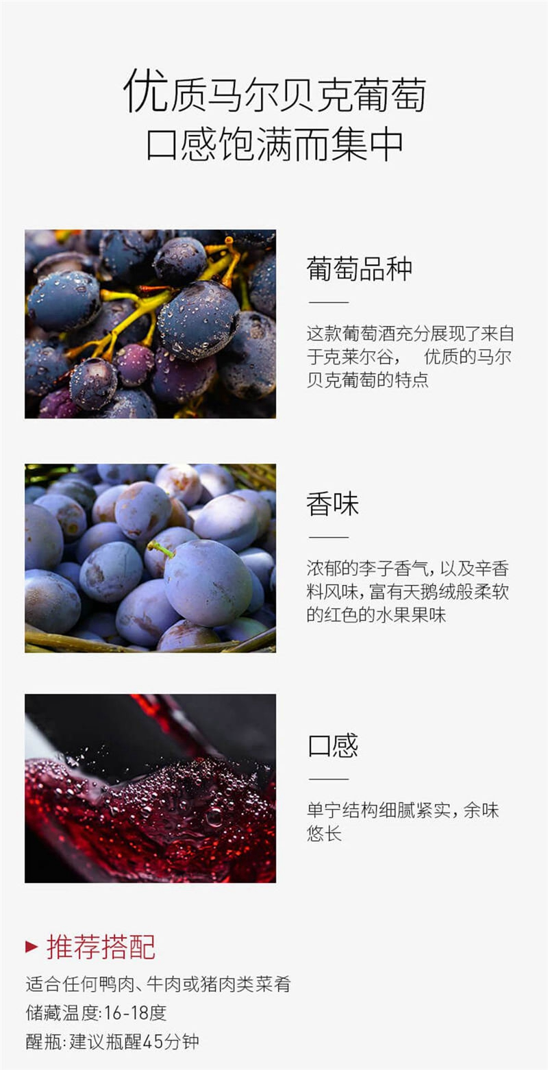 Paulett Wines47/74马尔贝克赤霞珠干红葡萄酒750ml 成分